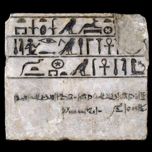 Hieroglyphic and Syriac like script. Stella fragment of Horiraa from Memphys, Egypt 30th dynasty