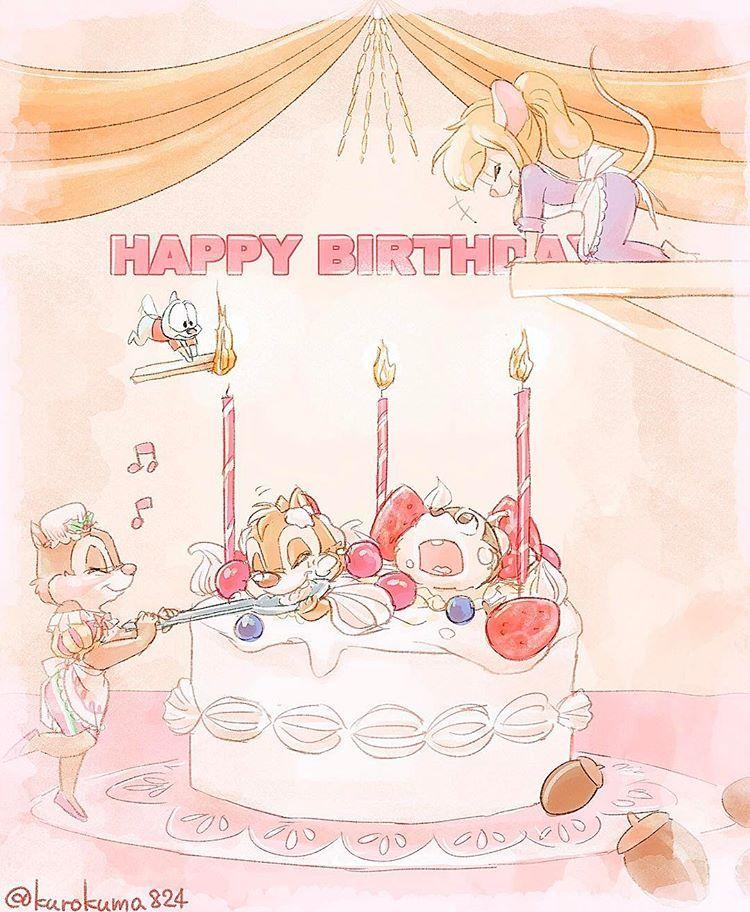 チップデールのお誕生日に募集したリクエストの続き! ケーキと、