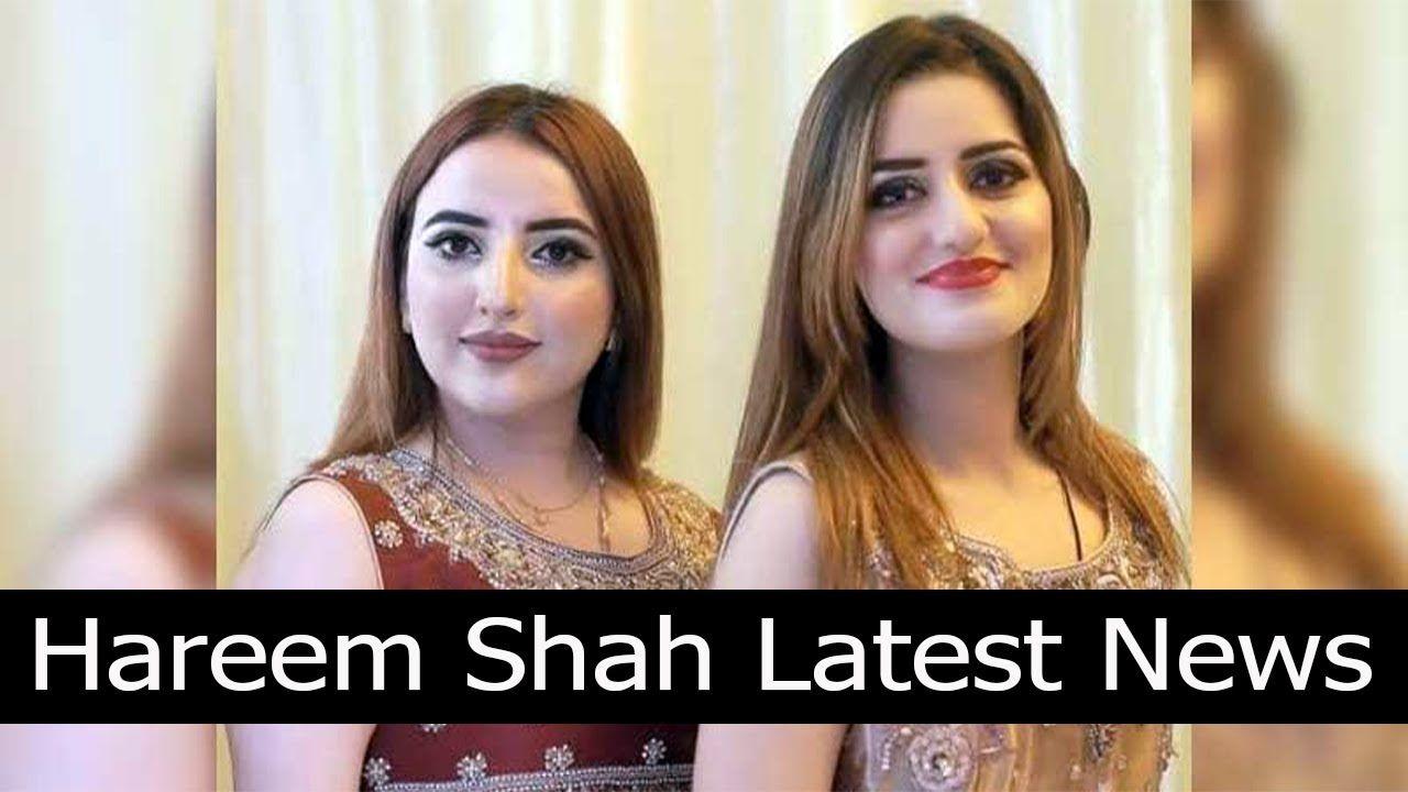 Hareem shah latest interview urdu point latest