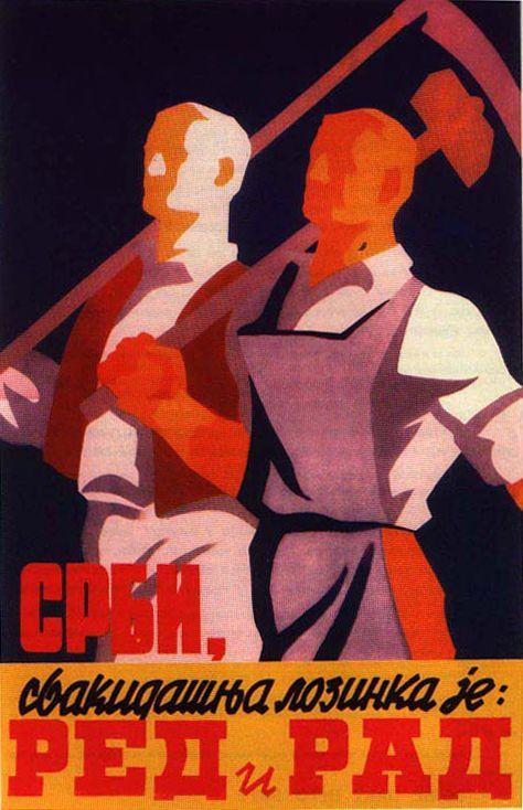 Nazi Collaboration Posters 1939-1945 (Serbia)