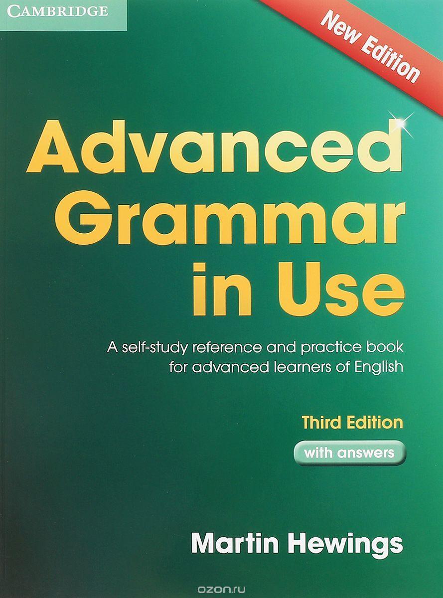 English grammar in use скачать книгу