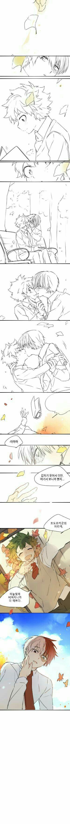 Pin on Boku no Hero Academia/My Hero Academia 僕 の ヒーロー