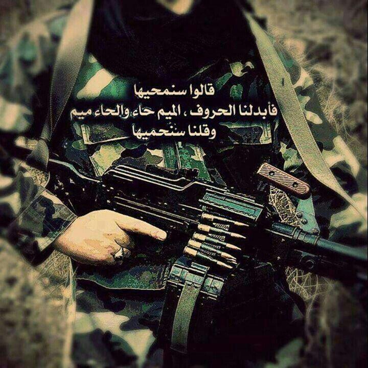 جنود زينب Movie Posters Art Sketches Islam