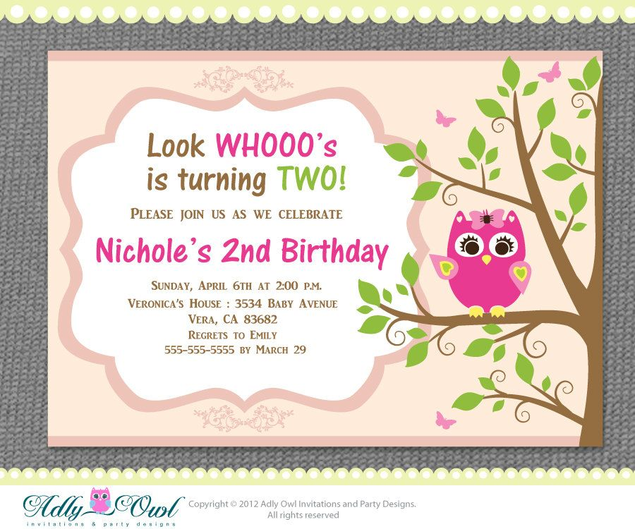 Personalized Girl Owl Birthday Party, 2nd Birthday