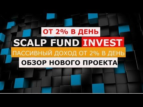 dsjl investments for kids