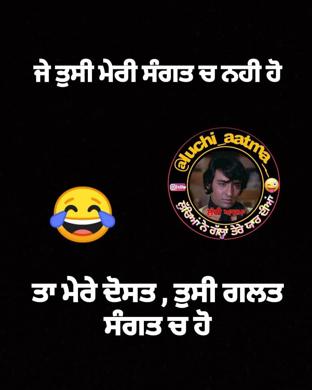 Pin by Guri_Malhi on ʜᴀssɪʏᴀ ᴋʜᴇᴅɪʏᴀ Funny quotes