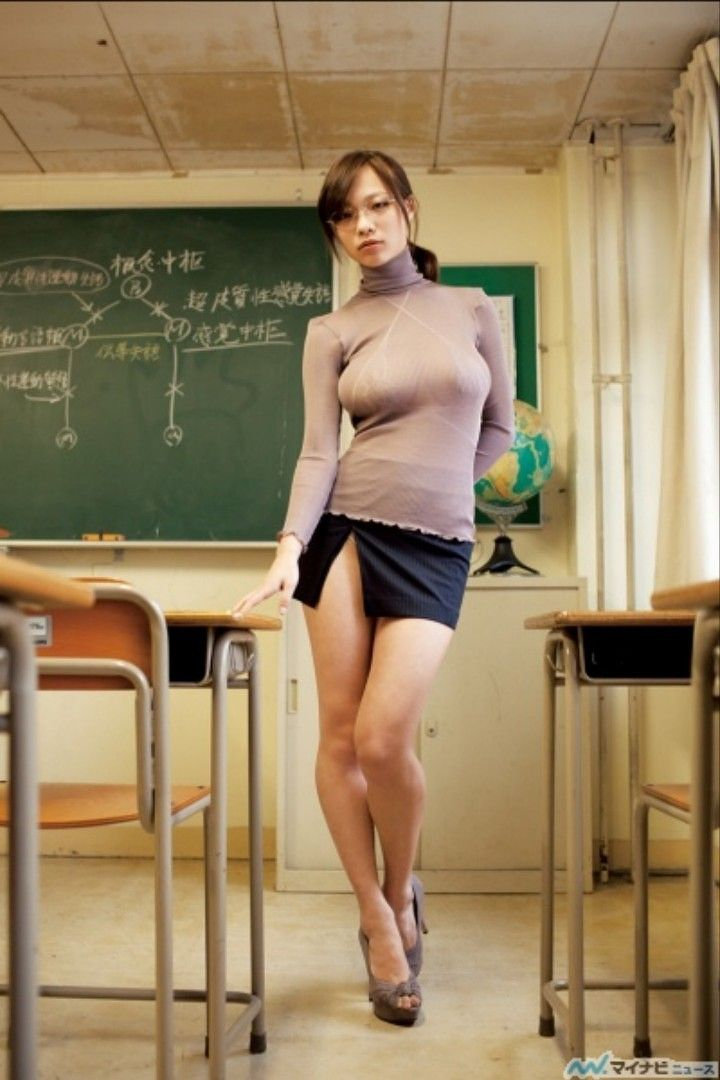 My Sexy Teacher Pics
