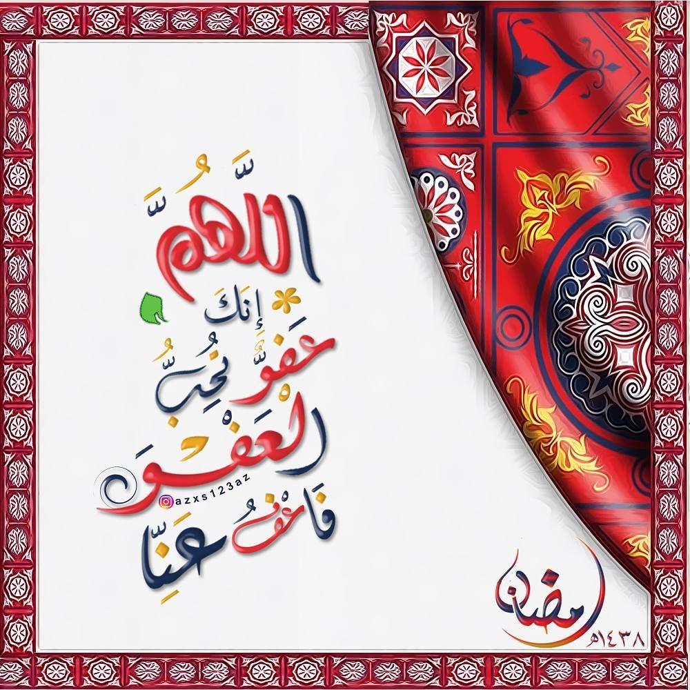 Pin By Joj On Theme Ramadan Crafts Ramadan Quotes Ramadan