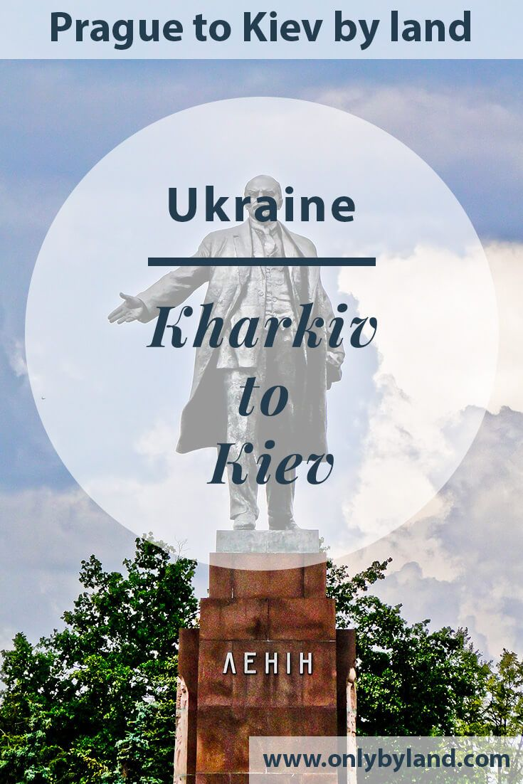 Museums of Kharkiv region: a selection of sites