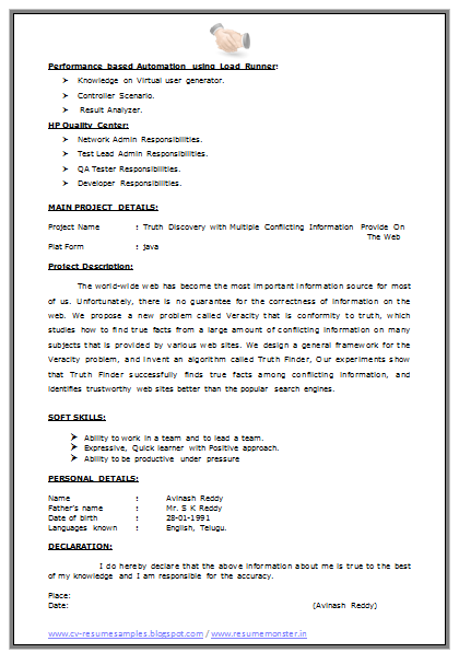 B Tech Resume Fresher No Experience Free Download (2 ...