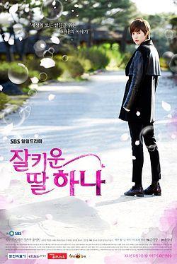 Pin by Pam Gaddie on Drama's 2 Watch    List TV Etc  :) | Korean