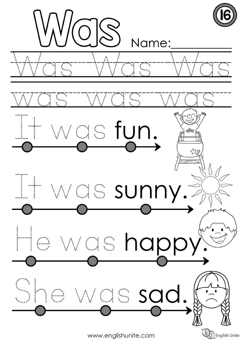 Beginning Reading 16 Was Sight word worksheets