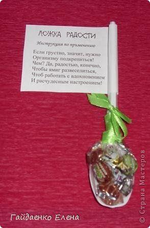 вид стихи к подарку колье на день рождения сожаление одно недостаточная