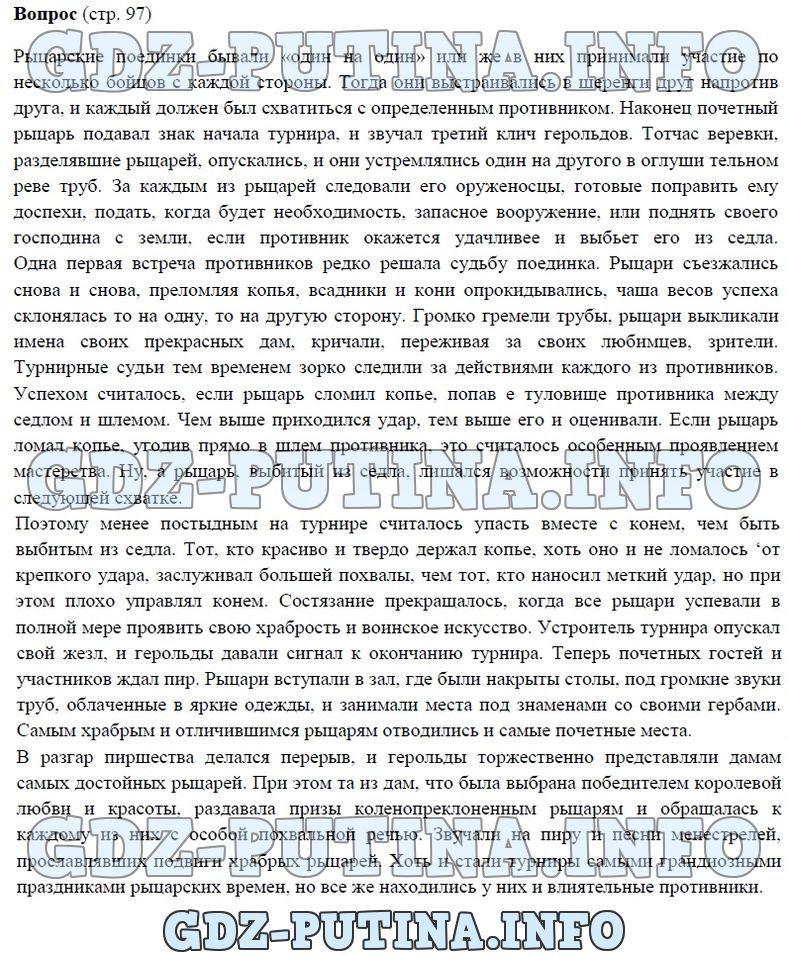 Английский язык афанасьева 6 класс 2003 год просвещения гдз