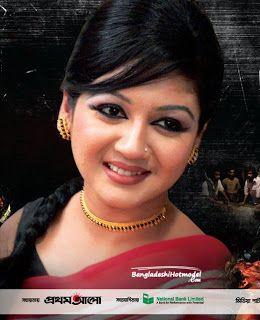 Bangladeshi skuespillerinde prova xxx video