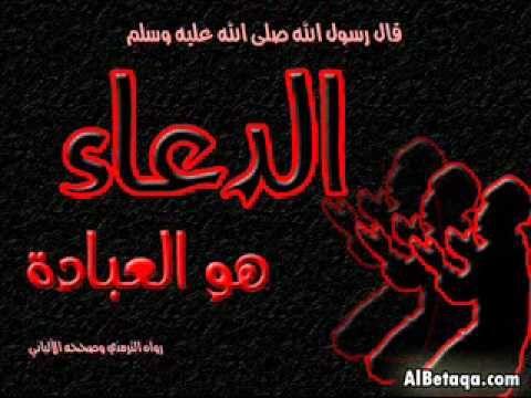 رقية دفع الخوف بصوت أحمد العجمي Youtube