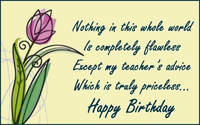Happy Birthday Wishes To Teacher Birthday For Teacher Teacher Birthday Card Wishes For Teacher Birthday Wishes For Teacher