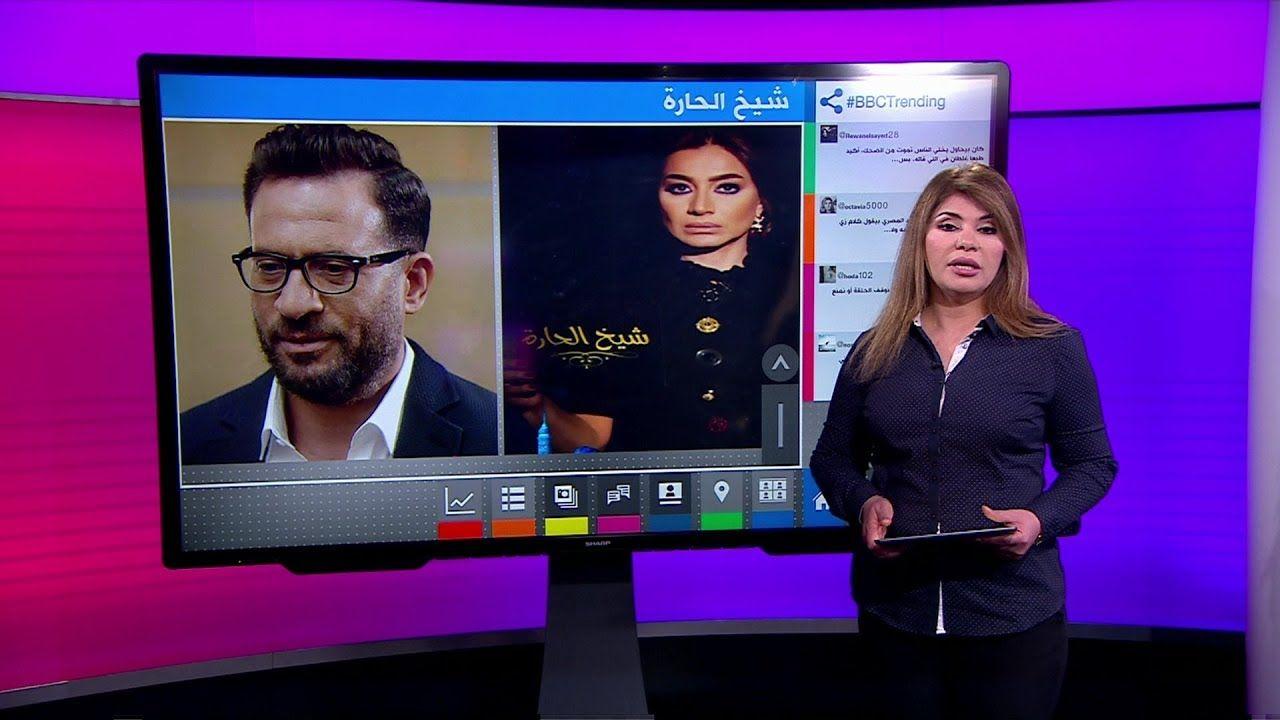 حلقة ماجد المصري في برنامج شيخ الحارة تتسبب في إيقاف البرنامج ومقدمته بسمة وهبه Television Videos Tv