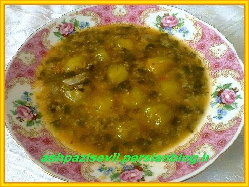 آش گوجه سبز (آلچه آشی) - آشپزی سئویل ( آشپزی در مرند)
