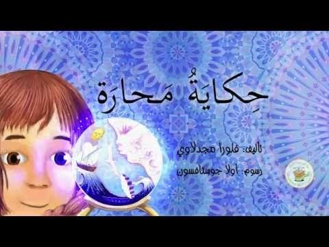 اللون وتفضيلة لدى طفل الروضة (Arabic Edition)  e