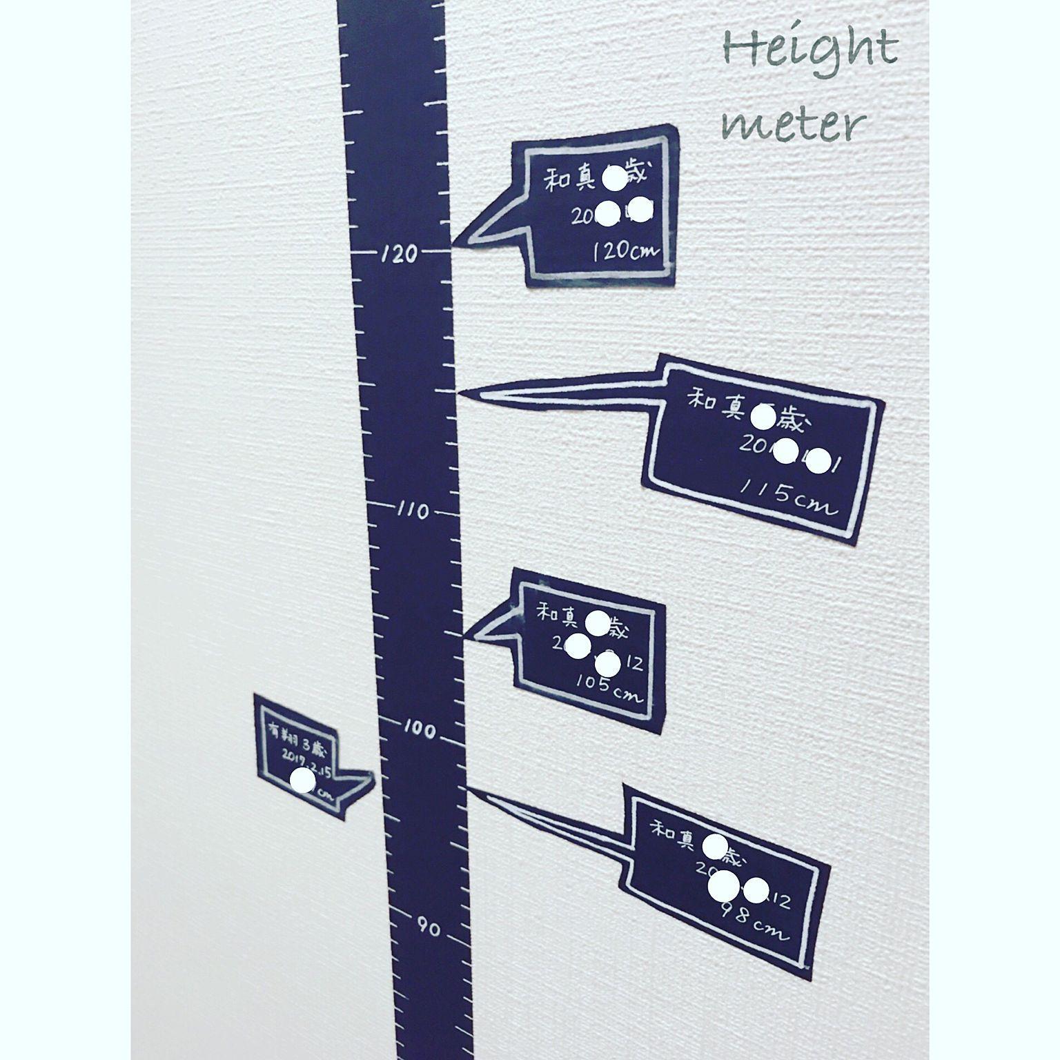 壁 天井 一目で分かる 手作り 身長計 ポスカ などのインテリア実例 2017 08 23 20 35 54 Roomclip ルームクリップ 子供 身長 手作り インテリア
