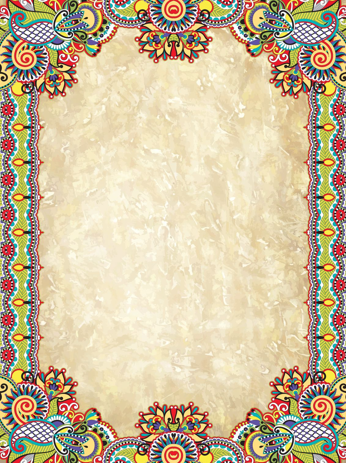 Free vector Retro pattern border vector graphic available ...