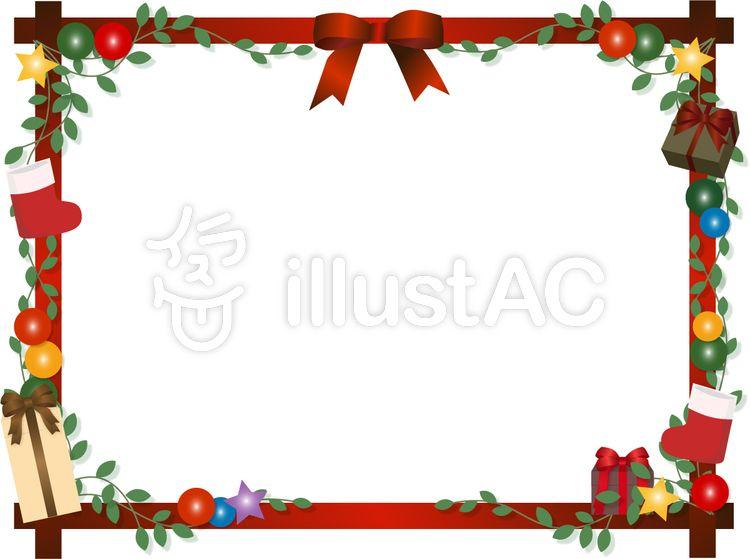 最高の壁紙 特殊 クリスマス フレーム イラスト クリスマス