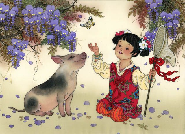 Pure Heart Innocense ~ Year of the Boar ~ Caroline Young ...