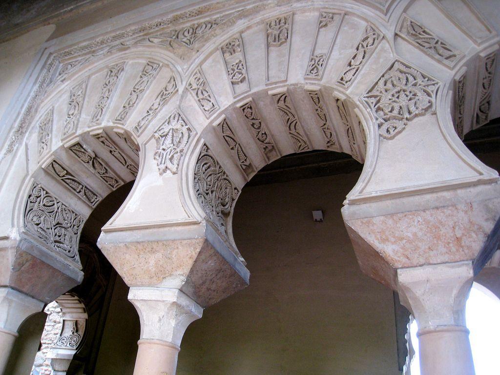 Alcazaba De M Laga Arquer A Hammud Reinos De Taifas Pinterest  # Muebles Mezquita Alcanices