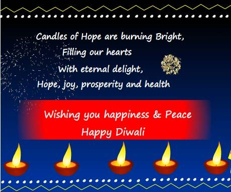 Crack a sparkling diwali wish in all your whatsapp groups with celebrate diwali with a blast free online blasting diwali ecards on diwali m4hsunfo