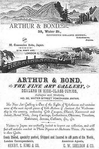 Business card of arthur bond yokohama retailer and silversmiths business card of arthur bond yokohama retailer and silversmiths reheart Images