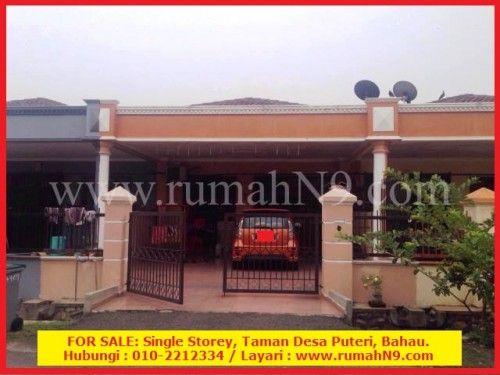 Single Storey Taman Desa Puteri Bahau Outdoor Decor House Outdoor