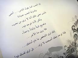 #فاروق جويدة