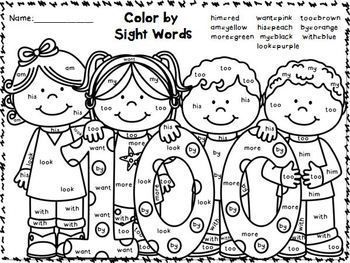 FREEBIE in the PREVIEW!!!! Color by Sight Words~ January