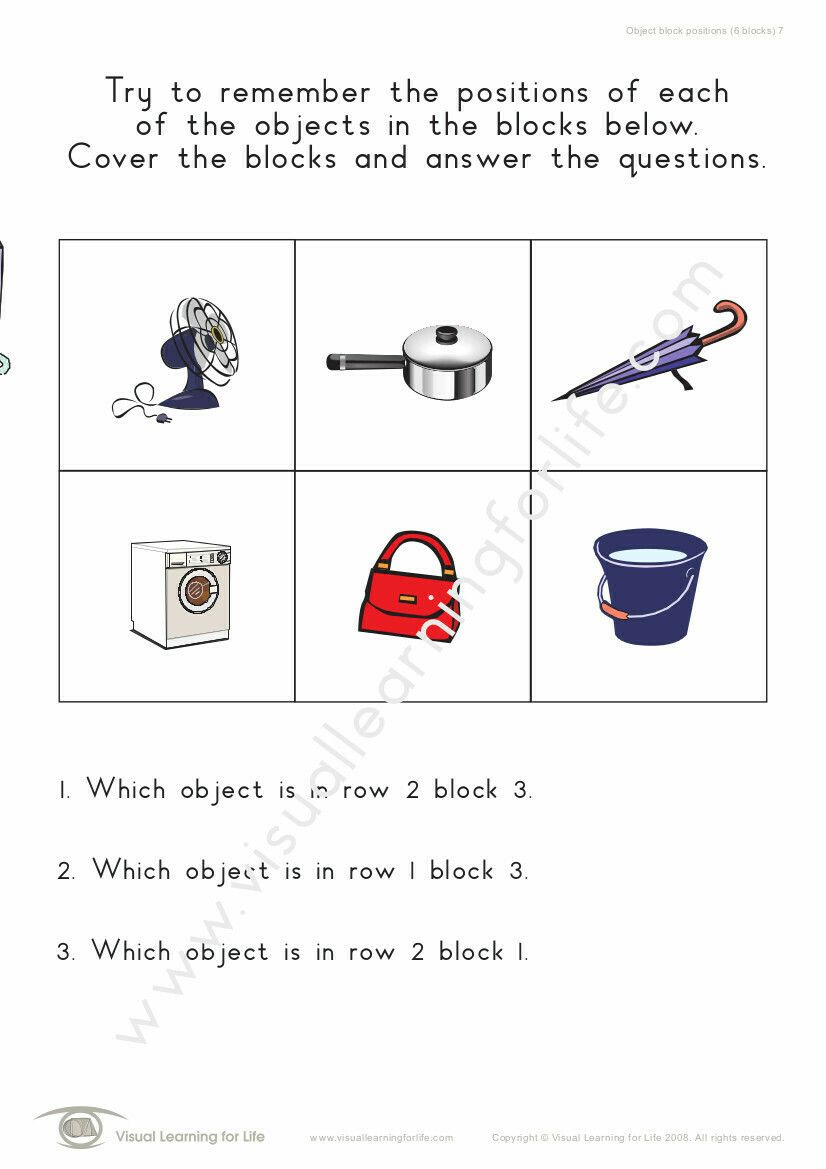 In The Object Block Positions 6 Blocks Worksheets The Student Must Remember The Positions Of Each Of The Pi Positivity Spatial Relationships Visual Memory [ 1169 x 826 Pixel ]