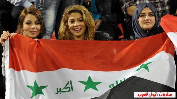 صور مشجعات عراقيات 2015 جديد صور بنات تشجع العراق2015 صور مشجعات عراقيات2016 Sports Jersey Jersey Sports