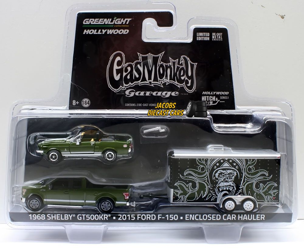 GREENLIGHT ~ HOLLYWOOD ~ HITCH /& TOW ~ GREMLINS