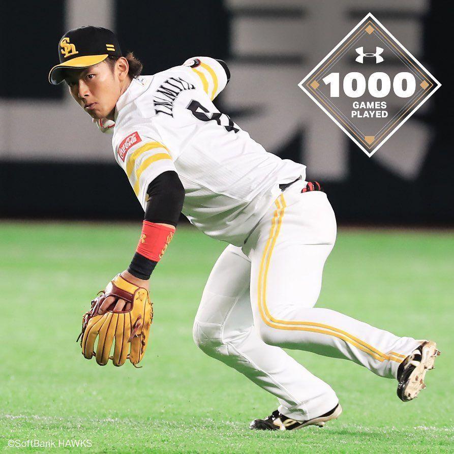 はるかさんはInstagramを利用しています:「今宮健太選手!! 通算1000 ...