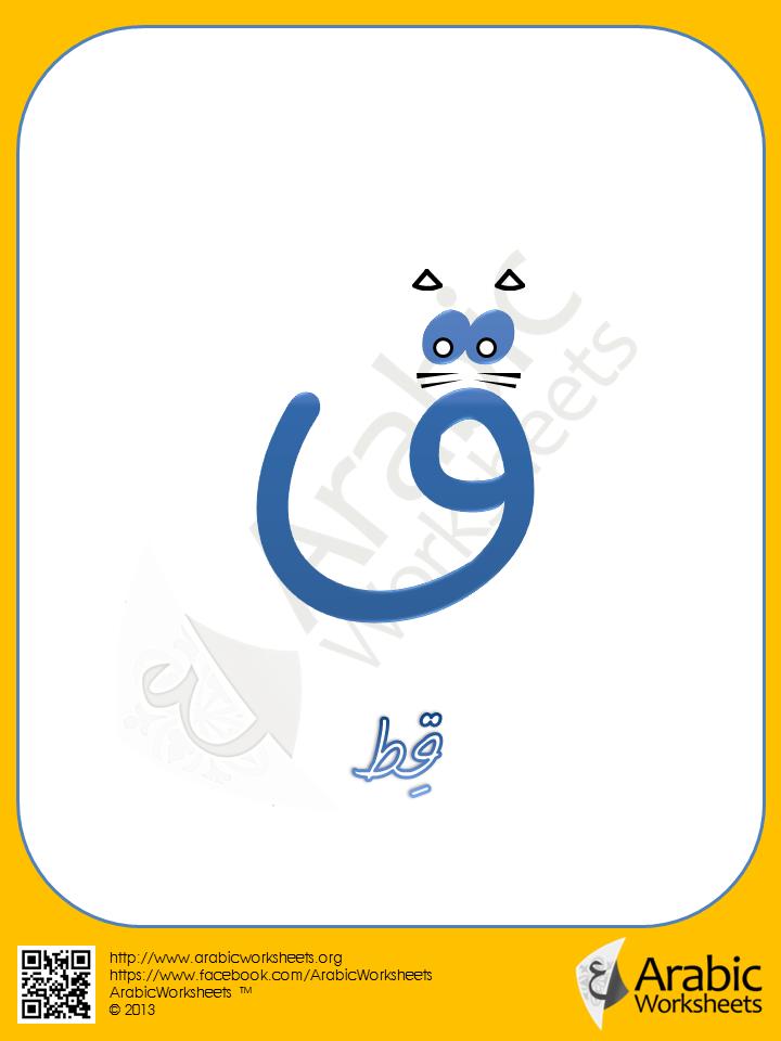 1005018 251412921685613 1489623339 N Png 720 960 Alphabet Preschool Letter A Crafts Preschool Letters