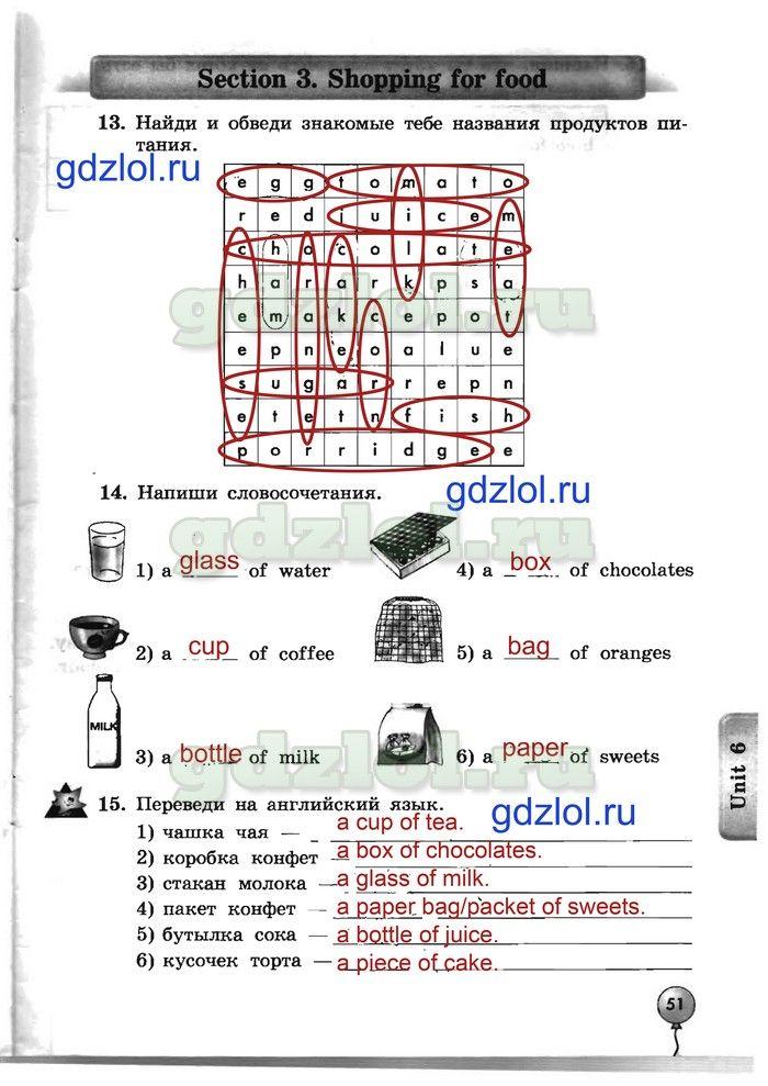 Бесплатно скачать поурочное планирование по английскому языку 5 класс биболетова