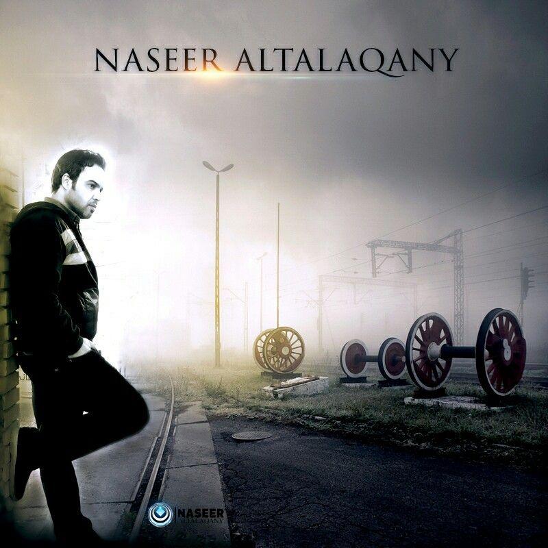 Naseerart
