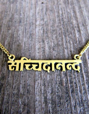 Sat-Chit-Ananda (Existence-Consciousness-Bliss)  Saraswati Gold Necklace  $49.00