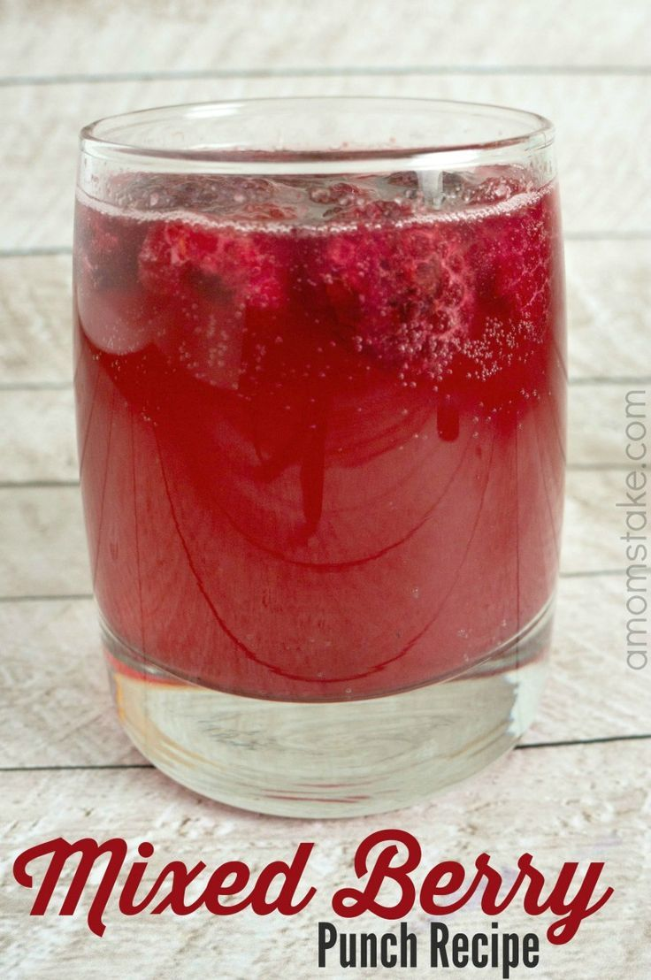 Simple Mixed Berry Punch Recipe A Mom S Take Punch Recipes Berry Punch Alcoholic Drinks