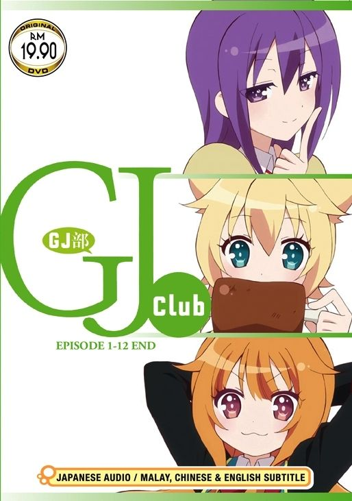 Dvd Japanese Anime Gj Club Vol 1 12end Gj Bu English Sub Region