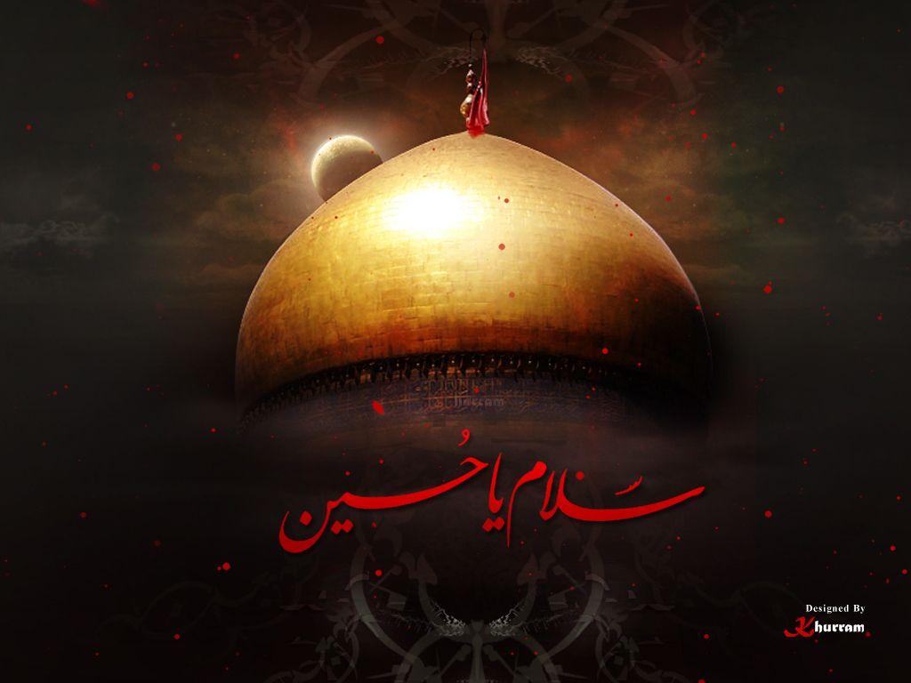 Ya Hussain Wallpaper Salam Ya Hussain Ya Ab...