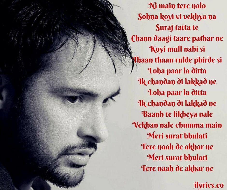 Akhar Lyrics From Lahoriye By Amrinder Gill Amrinder Gill Lyrics Song Quotes