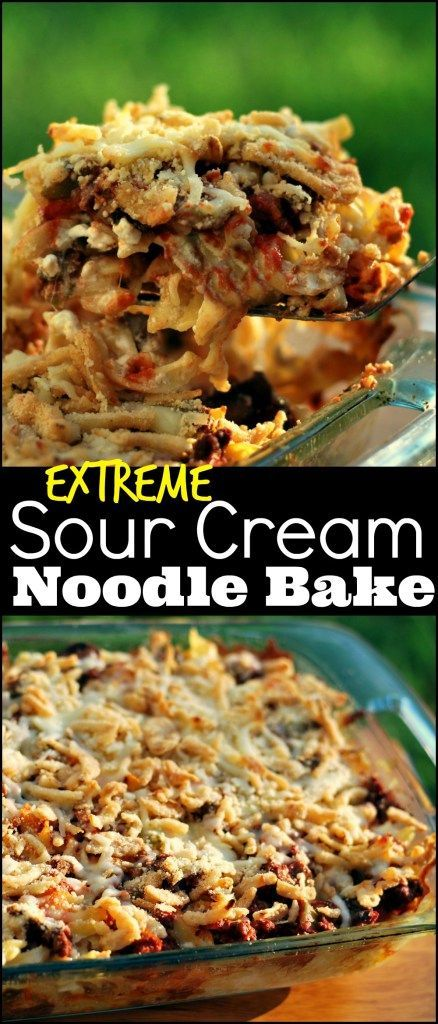 If you like the classic Sour Cream Noodle Bake you will LOVE this Extreme Casserole Version! The french fried onions and the fresh mushrooms are my favorite part!  SO YUM! #sourcreamnoodlebake