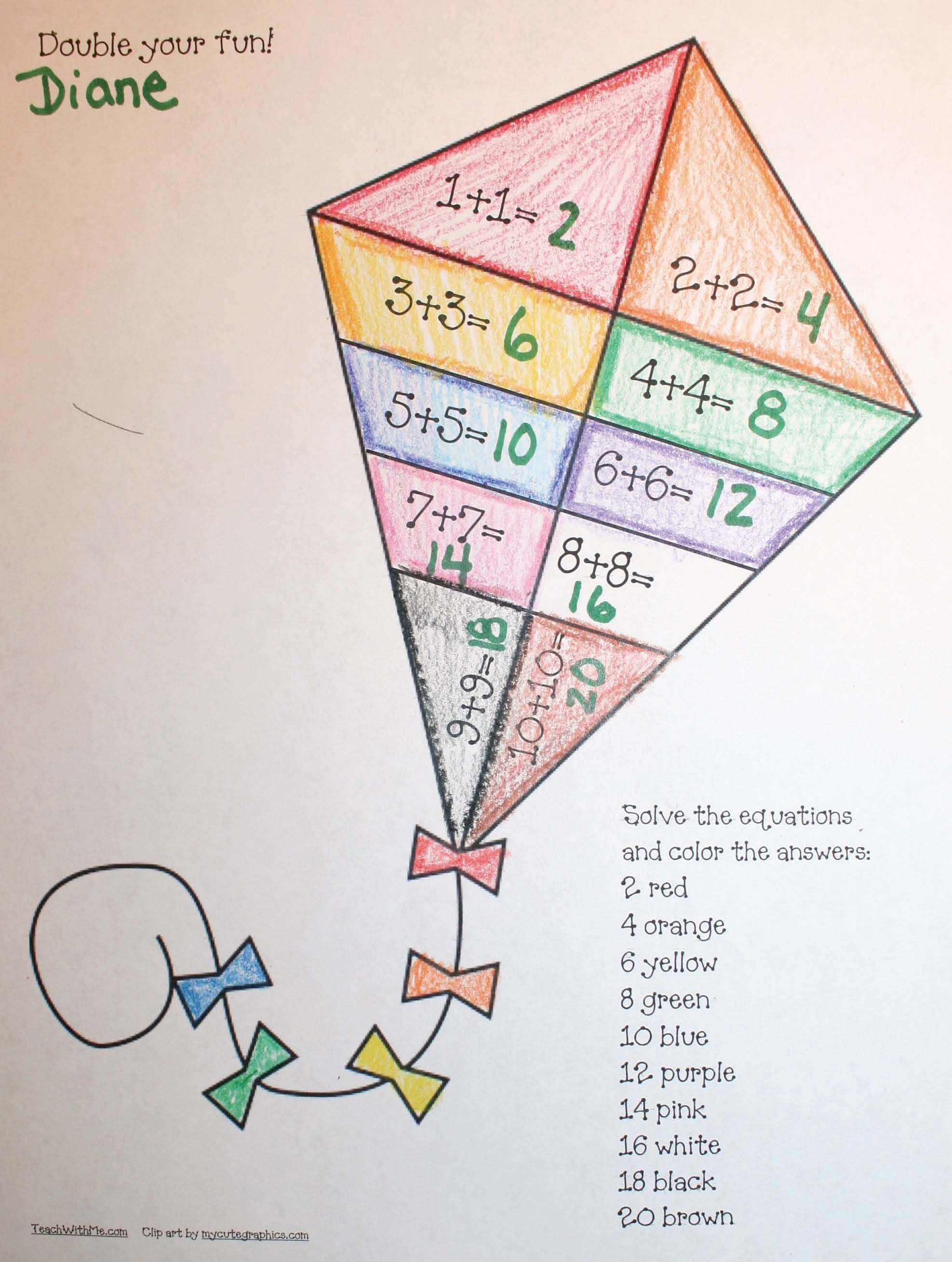 Can Do Common Core Kite Worksheets