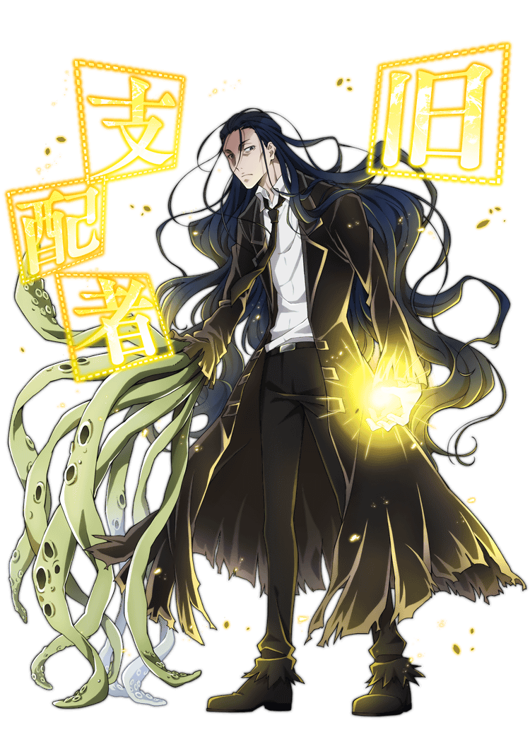 Howard Phillips Lovecraft Anime Bungou Stray Dogs