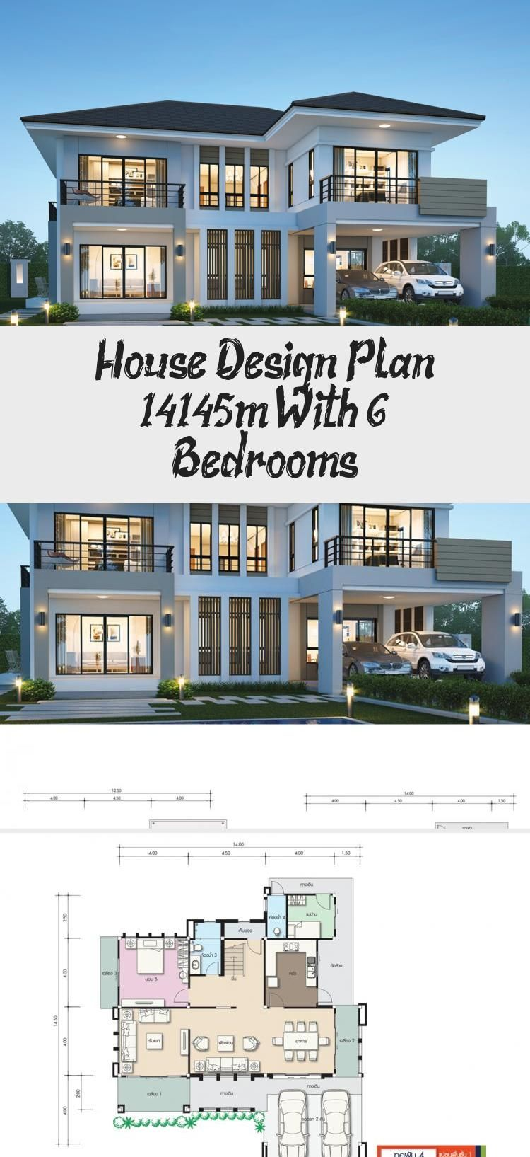House Design Plan 14x14 5m With 6 Bedrooms Home Design With Plansearch Houseplansindianstyle Housepla In 2020 Unique House Plans Home Design Plans Sims House Plans